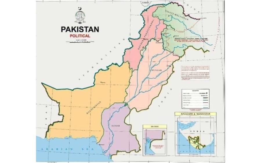 پاکستان کی جانب سے نئے نقشے میں مقبوضہ کشمیر کو شامل کرنے پر بھارت کا ردعمل بھی آگیا