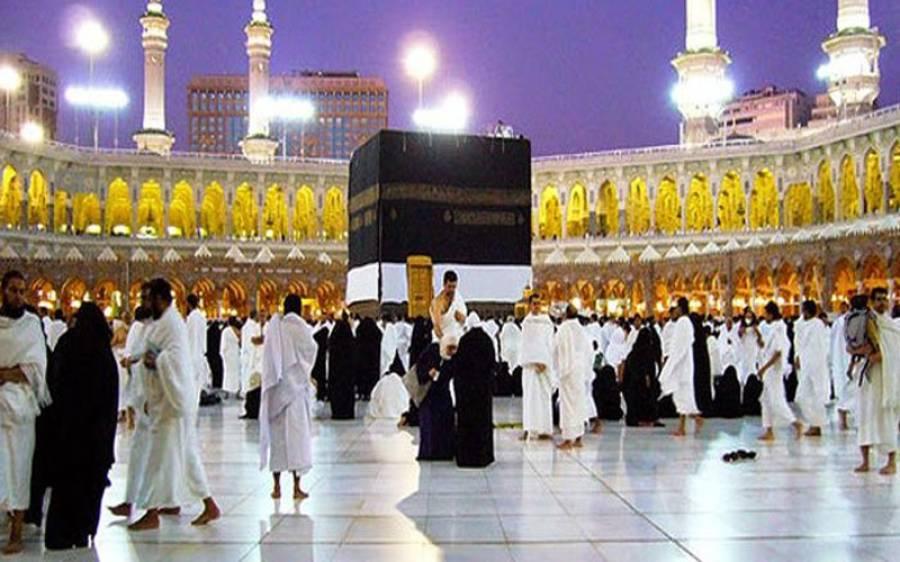 عمرہ اداکرنے کے خواہشمندوں کیلئے بڑی خبر، سعودی حکومت نے وہ قدم اٹھانے کا فیصلہ کرلیا جس کی زائرین بڑے عرصے سے دعائیں کر رہے ہیں