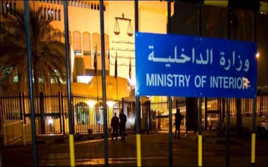 کویت نے 50 فیصد غیر ملکی ملازمین کو نوکریوں سے فارغ کرنے کا فیصلہ کرلیا، تارکین وطن کیلئے بری خبر آگئی