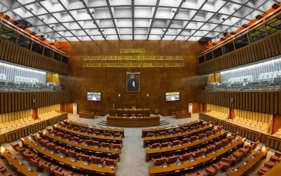 کشمیر کے بغیر پاکستان نامکمل ،خاموش رہنے کانہیں اب کچھ کرنے کا وقت ہے،سینیٹ میں اپوزیشن جماعتوں نے
