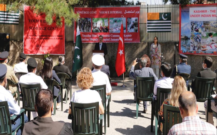 انقرہ: سفارتخانہ پاکستان میں