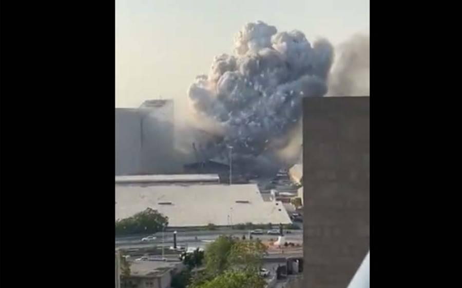 بیروت میں خوفناک دھماکہ ، تحقیقا ت شروع ، حکومت نے کن لوگوں کو گھروں میں نظر بند کرنے کا حکم جاری کر دیا ؟ بڑی خبر