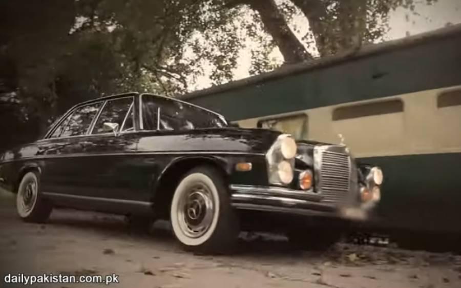 مرسڈیز کی 50 سال پرانی گاڑی جس میں دلچسپ فیچرز ایسے جو پاکستانیوں کو جدید گاڑیوں میں بھی نہیں ملتے