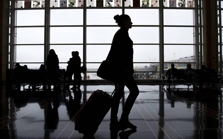 ایئرپورٹ پر خاتون کے بیگ سے شوہر کی ہڈیاں برآمد