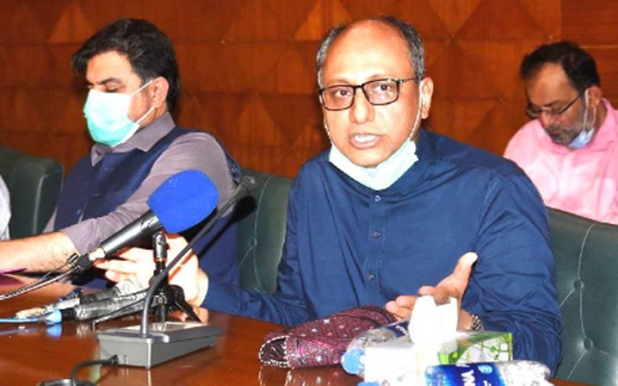 سعید غنی نے وفاقی کابینہ میں شامل وزراء کو نااہل اور