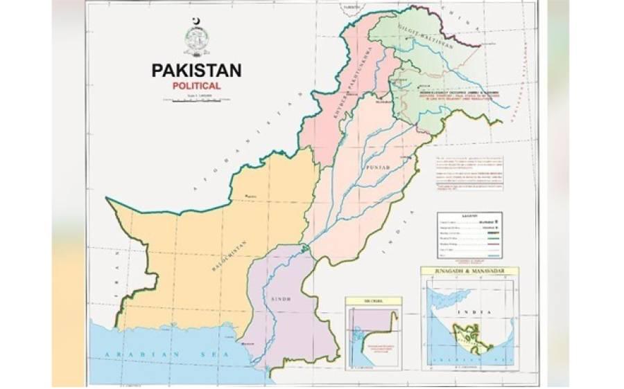 پاکستان کا نیا سیاسی نقشہ گوگل سمیت تمام سرچ انجنز کو بھجوانے کا فیصلہ مگر کیوں؟ زبردست خبر آ گئی