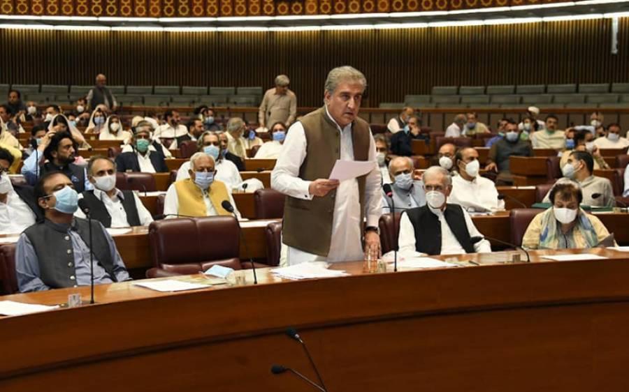 مقبوضہ کشمیر میں بھارتی مظالم اور غیر قانونی اقدامات،پارلیمنٹ کے مشترکہ اجلاس میں بڑا قدم اٹھا لیا گیا