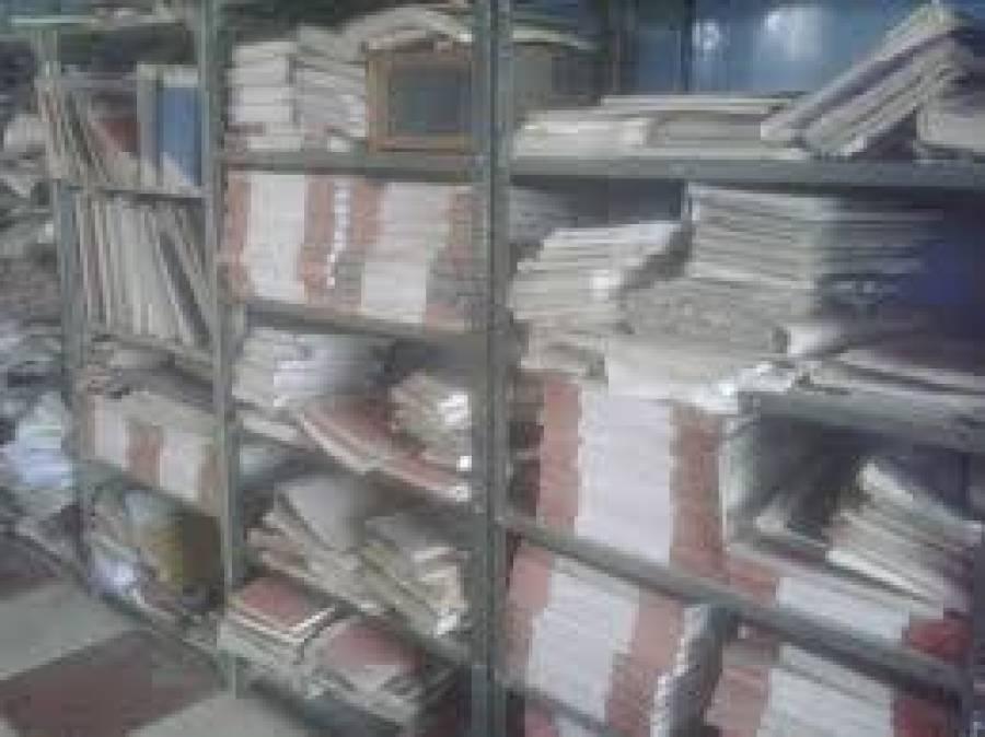 پاکستانی سرکاری ملازمین کے لئے50 کروڑ80 لاکھ روپے کے سکالر شپ، بڑی خبرآگئی