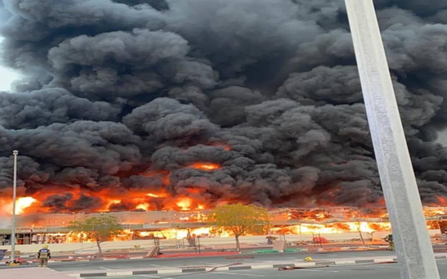 عجمان کی مارکیٹ میں خوفناک آتشزدگی، کتنی دکانیں جل گئیں؟ جان کر آپ کو بھی دکھ ہوگا