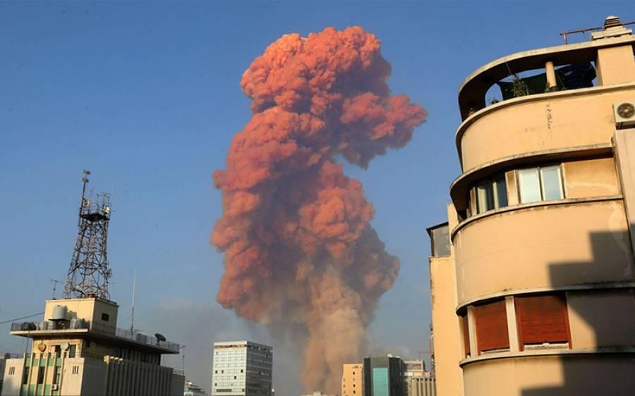بیروت میں پھٹنے والا دھماکہ خیز مواد دراصل کس کاروباری کا تھا؟ تفصیلات سامنے آگئیں