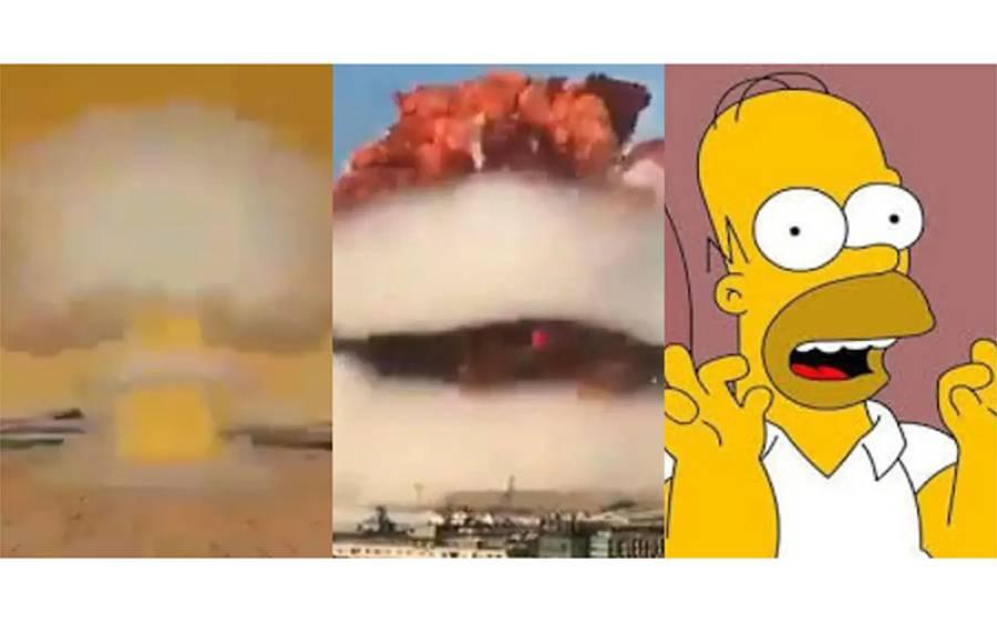 معروف کارٹون سمپسنز میں بیروت دھماکے کی پیشنگوئی بھی کی گئی؟ ایسا انکشاف کہ دنیا دنگ رہ گئی