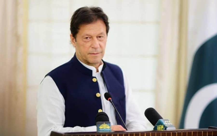 وزیراعظم عمران خان نے صنعتی اور تعمیراتی شعبے کو بڑی خوشخبری سنا دی