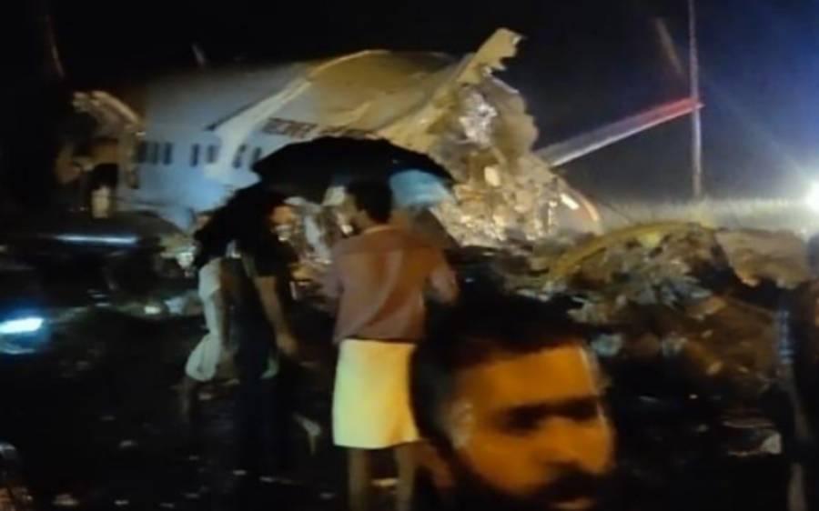 بھارت میں مسافرطیارے کو حادثہ