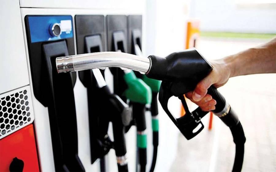 سعودی عرب کی جانب سے موخر ادائیگی پر سالانہ 3 اعشاریہ 2 ارب ڈالر مالیت کے تیل کی فراہمی بندہونے کاانکشاف