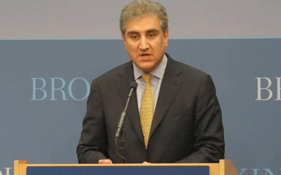 شاہ محمود نے سعودی عرب کو ایک ارب ڈالر واپس کرنے کی وجہ بتادی
