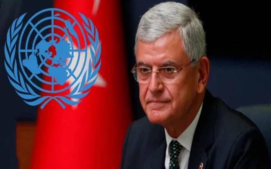 اقوام متحدہ جنرل اسمبلی کے صدر وولکان بوزکیرکل پاکستان آئیں گے