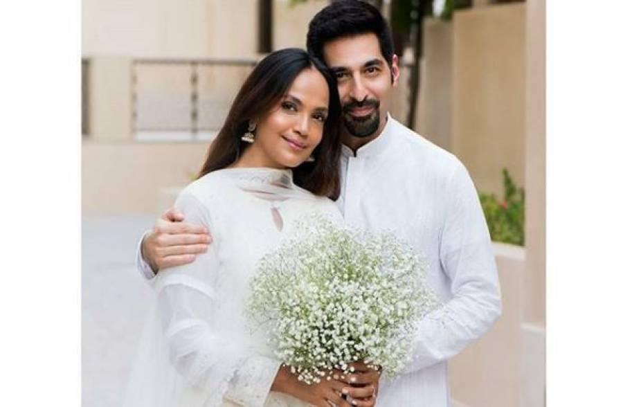 پاکستانی اداکارہ آمنہ شیخ نے سعودی شہری سے شادی کرلی