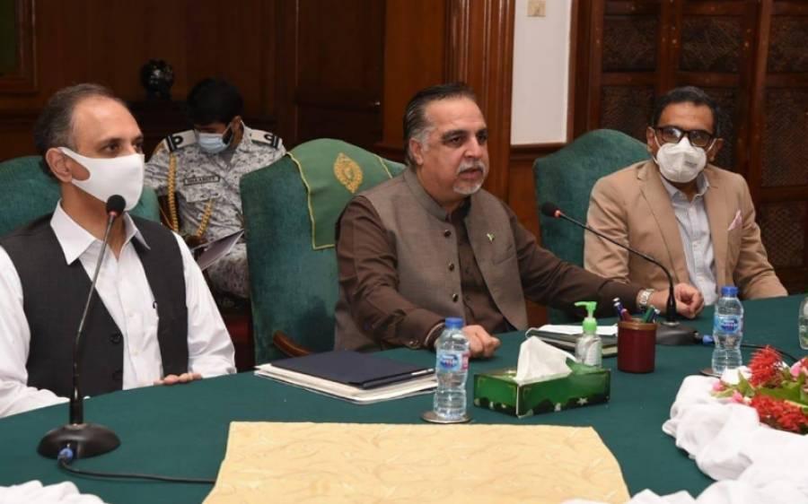 عمران خان سے زیادہ کراچی کا دکھ کوئی محسوس نہیں کرسکتا:گورنر سندھ عمران اسماعیل