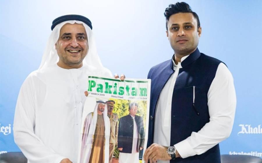 متحدہ عرب امارات سے وطن واپسی کے خواہشمند پاکستانیوں کے لیے 200فری ایئر ٹکٹس کا اعلان