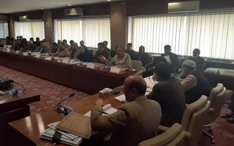 قومی اسمبلی کی قائمہ کمیٹی برائے داخلہ کا اجلاس آج  ہوگا