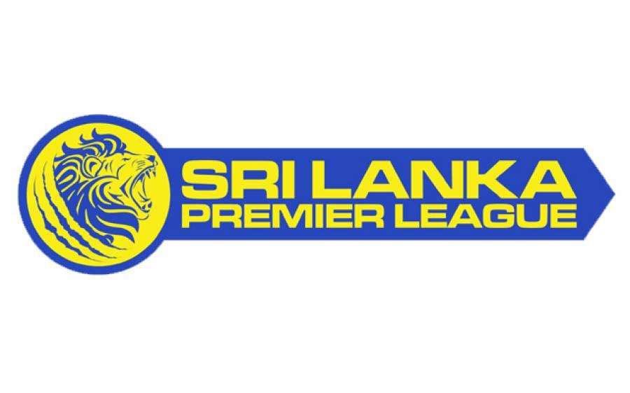 سری لنکن پریمیر لیگ میں پاکستانی کھلاڑی بھی چار چاند لگانے کو تیار لیکن انہیں منتخب کرنے کے امکانات بہت کم مگر کیوں؟ آپ بھی جانئے
