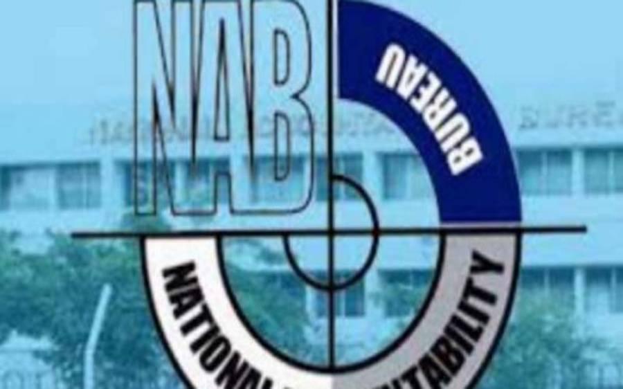نیب راولپنڈی نے وزارت خارجہ کے سابق افسر طفیل قاضی کو گرفتار کر لیا