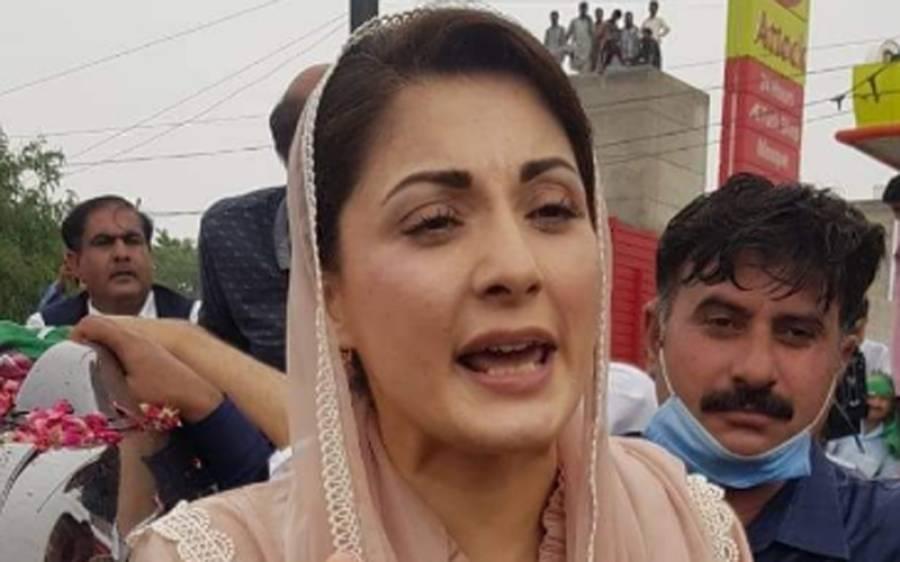 مریم نواز کی نیب پیشی کے موقع پر ن لیگی کارکنوں کا صحافیوں پر تشدد،لاہور پریس کلب نے بڑا قدم اٹھا لیا