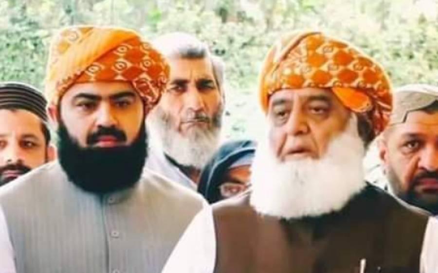 آپ نواز شریف کی پالیسیوں کے ساتھ کھڑے ہیں یا شہباز شریف کی پالیسیوں کے ساتھ؟صحافی کے سوال پر مولانا فضل الرحمان کا ایسا جواب کہ شریف برادران ایک دوسرے کا منہ تکنے لگیں گے