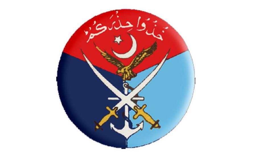 پاکستان انٹیلی جنس ایجنسیز نے بھارتی خفیہ ایجنسی کے بڑے سائبر حملے کا پتہ چلا لیا