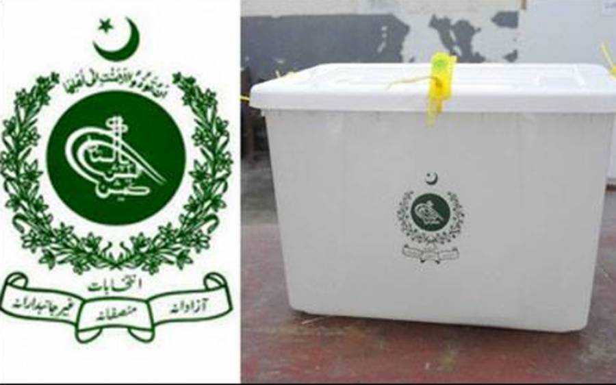 پنجاب میں بلدیاتی انتخابات کیلئے حلقہ بندیوں کاعمل جاری،اب تک کتنے فیصد کام مکمل کر لیا گیا؟خبر آگئی