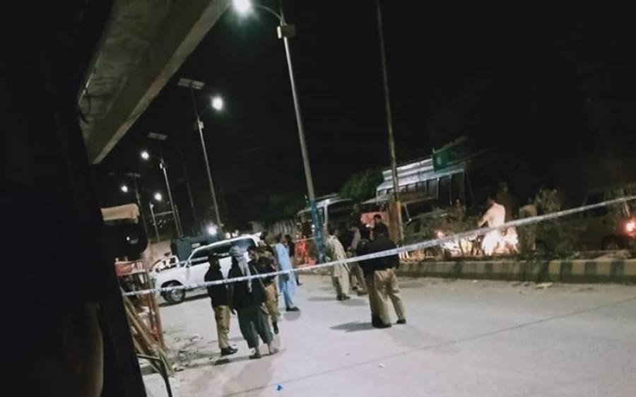 کوئٹہ میں بم حملہ