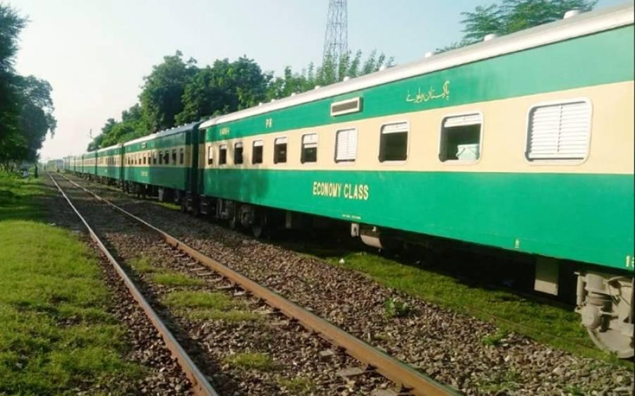 ریلوے انتظامیہ نے 17 اگست سےٹرینوں کے روٹس تبدیل کرنے کا فیصلہ کر لیا