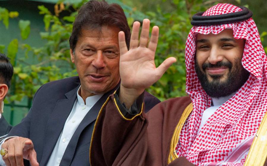شاہ محمود قریشی کاغیر ذمہ دارانہ بیان اور پاک سعودی تاریخی تعلقات