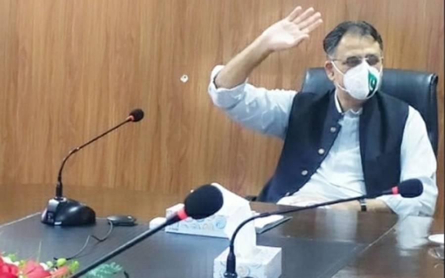 وفاقی وزیر اسد عمر نے پاکستانی معیشت کے حوالے سے بڑا دعویٰ کردیا