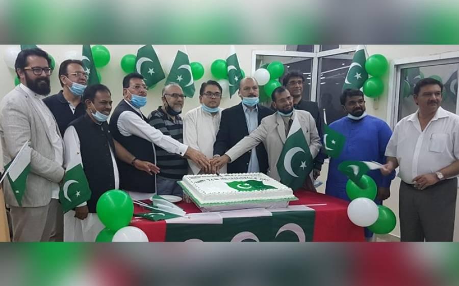 پاکستان سوشل سنٹر شارجہ میں یوم آزادی کی تقریب، کیک کاٹا گیا
