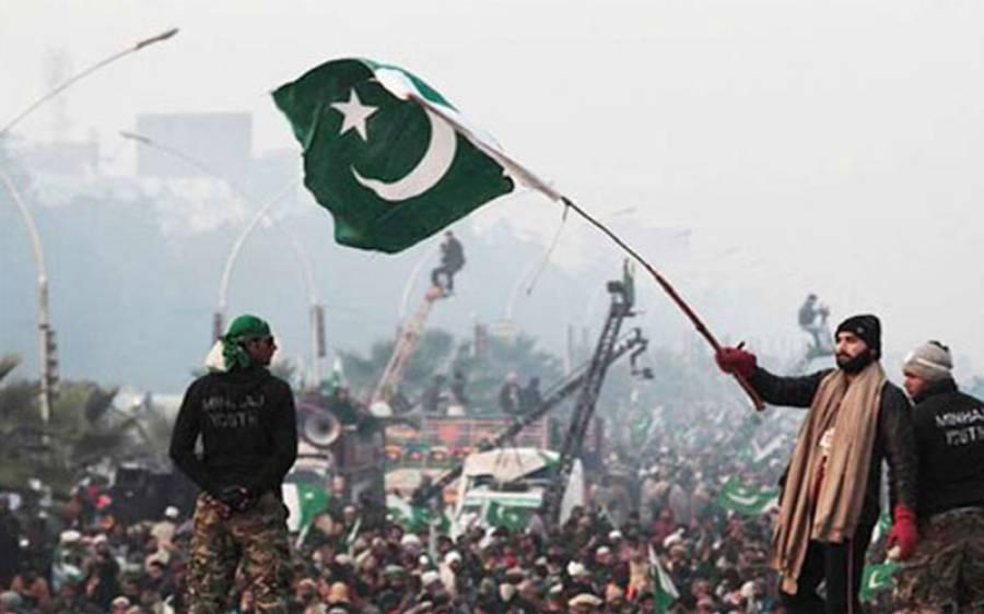 مقبوضہ جموں و کشمیر میں بھی یوم آزادی پاکستان منایا جا رہا ہے