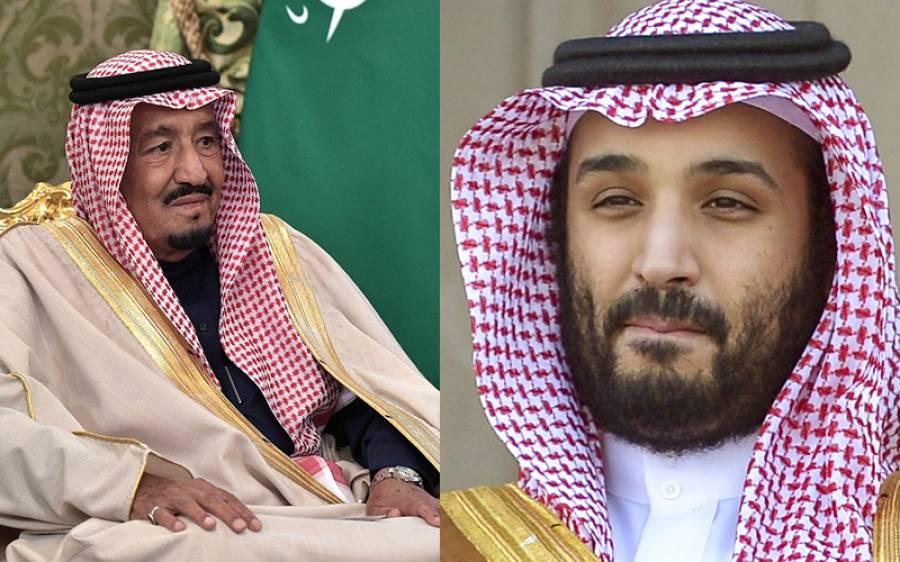 یوم آزادی پاکستان، سعودی فرمانروا اور ولی عہد نے بھی پیغام بھجوا دیا
