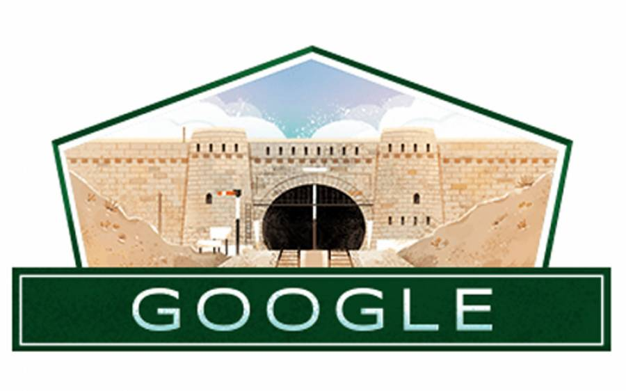جشن آزادی، گوگل نے بھی پاکستانیوں کے لیے خاص تحفہ دیدیا