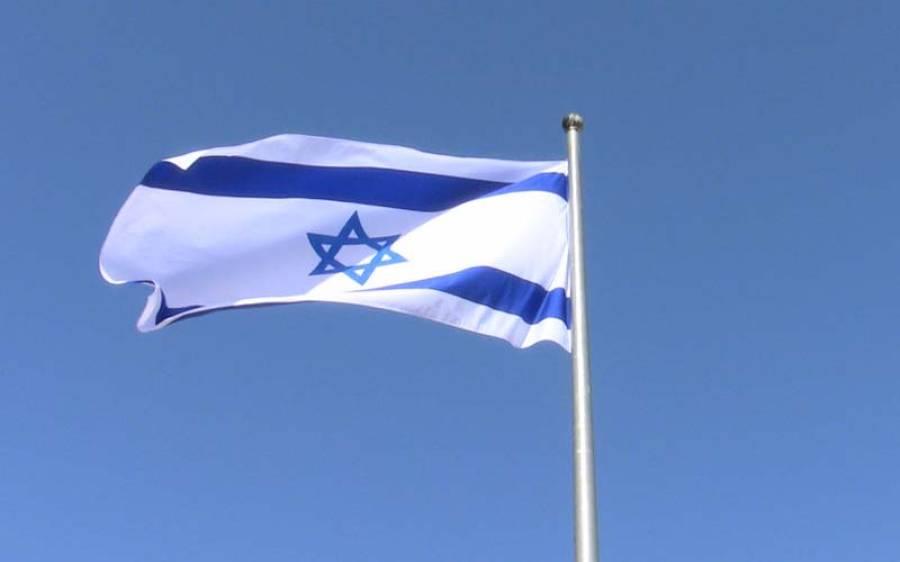 """""""متحدہ عرب امارات کے بعد ایک اور عرب ملک کے اسرائیل سے تعلقات قائم ہونے کاامکان """"تہلکہ خیز خبر آ گئی"""