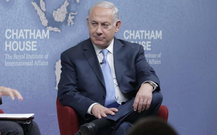 اسرائیلی وزیراعظم نیتن یاہو نے متحدہ عرب امارات سے معاہدے کے ایک روز بعد ہی یوٹرن لے لیا