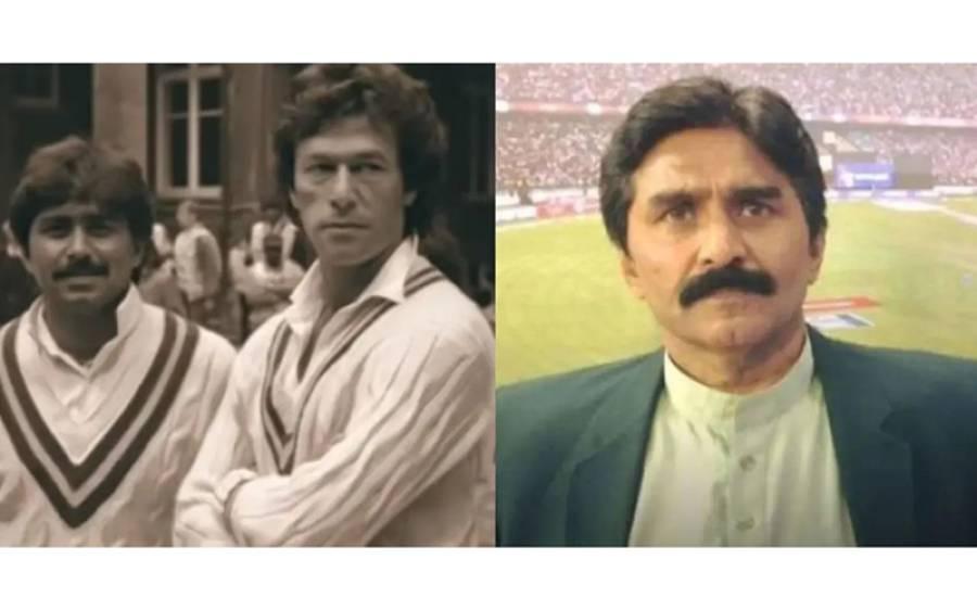 'عمران خان کو میں نے وزیراعظم بنوایا'