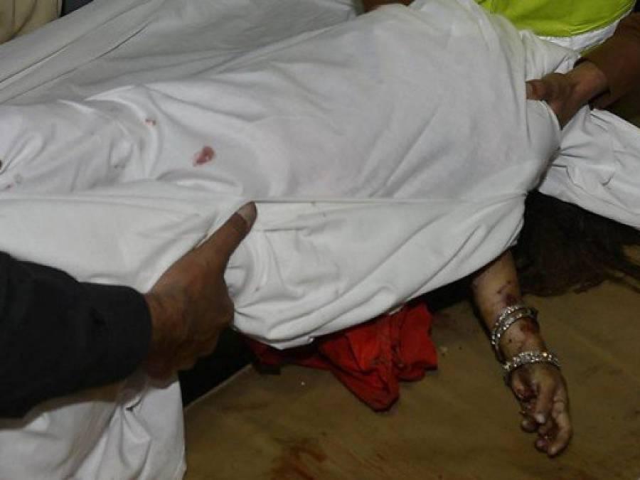 مردوں کو محبت کے جال میں پھنسا کر لوٹنے والی خاتون پولیس سے بچنے کے لیے جان سے ہاتھ دھو بیٹھی