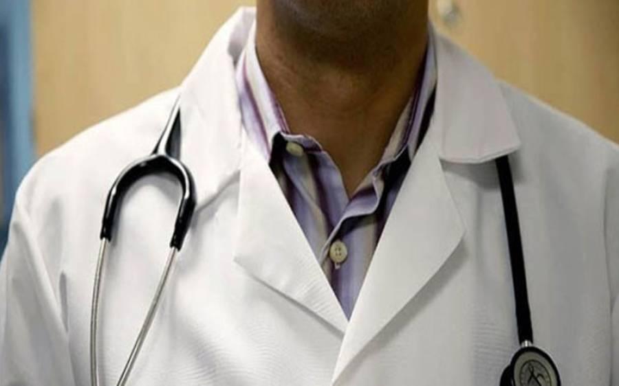 حکومت نے 1700 سے زائد ڈاکٹرز کو ملازمت سے فارغ کردیا