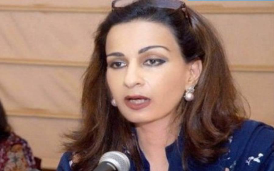 وفاق صوبوں کی شکایات حل کرنے کی بجائے۔۔۔سینیٹرشیری رحمان نےتحریک انصاف حکومت پرسنگین ترین الزام عائد کردیا