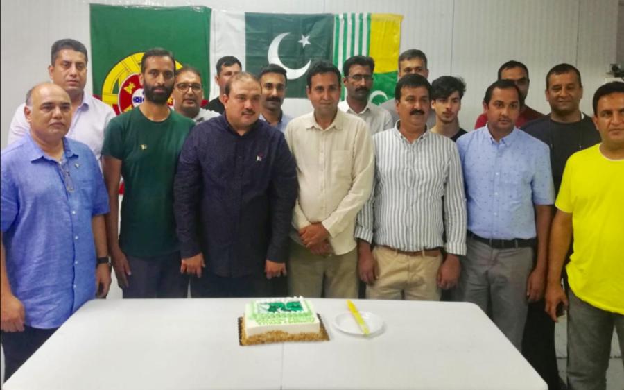 پرتگال میں پاکستان کا جشن آزادی بھرپور جوش و جذبے سے منایا گیا