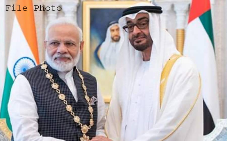 متحدہ عرب امارات اوراسرائیل کےدرمیان معاہدہ ،بھارت بھی میدان میں کود پڑا ،حیران کن بیان جاری کردیا