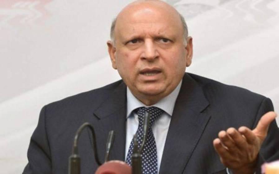 پاکستان اور سعودی عرب کے مثالی تعلقات22 کروڑ پاکستانیوں کیلئے قابل فخر ہیں،گورنر پنجاب چودھری سرور
