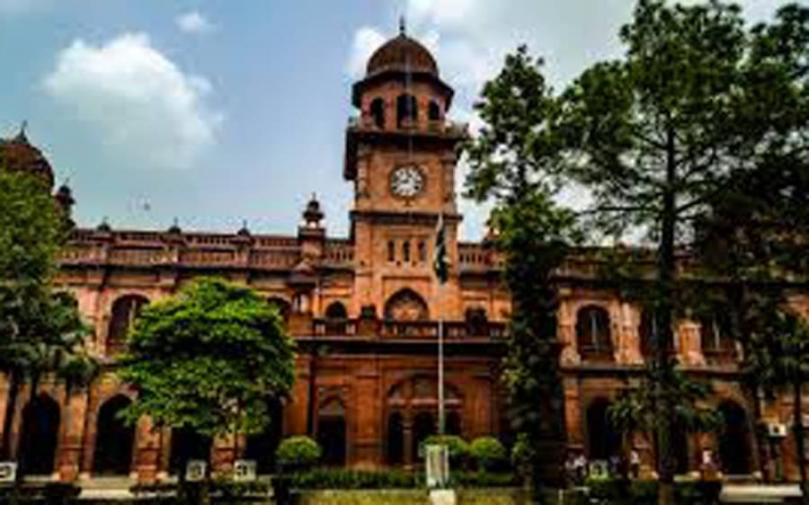 جامعہ پنجاب نے اساتذہ کو یونیورسٹی آنے سے روک دیا