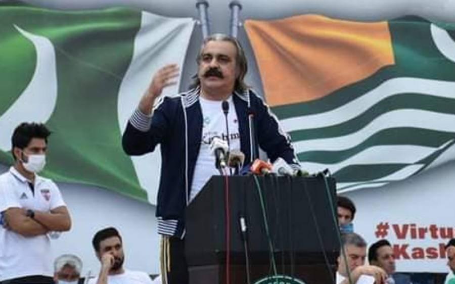 اقوام متحدہ کے انسانی حقوق کمیشن نے پہلی مرتبہ اعتراف کیا ہے کہ۔۔۔ علی امین گنڈاپور نے بھارت کو مرچیں لگا دیں