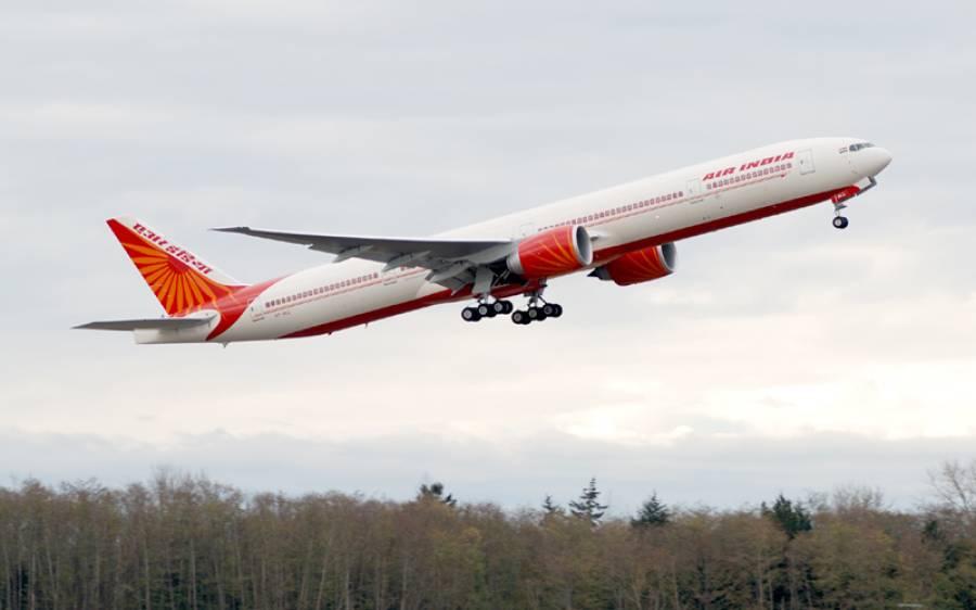 معروف ایئر لائن نے ایک ساتھ 50 پائلٹس کو نوکری سے نکال دیا